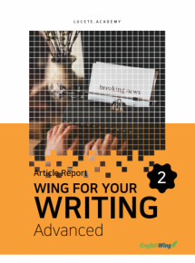 Wing for your Writing Advanced Article Report Vol. 2