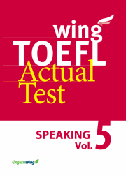 Wing TOEFL Actual Test SPEAKING Vol. 5