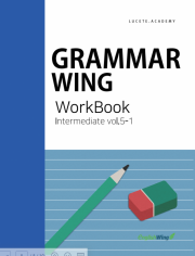 Grammar Wing Intermediate vol. 5  work book