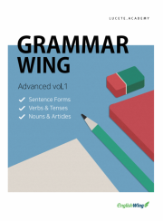 Grammar Wing Advanced vol. 1