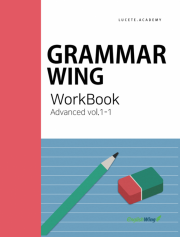 Grammar Wing Advanced vol. 1  work book