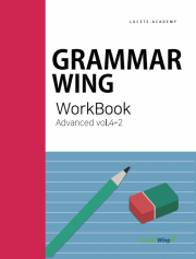 Grammar Wing Advanced vol. 4  work book 2