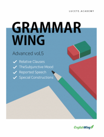 Grammar Wing Advanced vol. 5