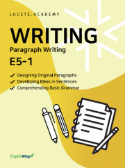 Junior Wing for your Writing Paragraph 2 Vol. 1