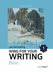 Wing for your Writing Basic Journal Writing Vol. 1