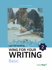 Wing for your Writing Basic Journal Writing Vol. 2