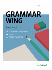 Grammar Wing Basic vol. 1
