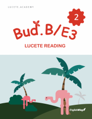 LUCETE Reading Bud B/E3 2